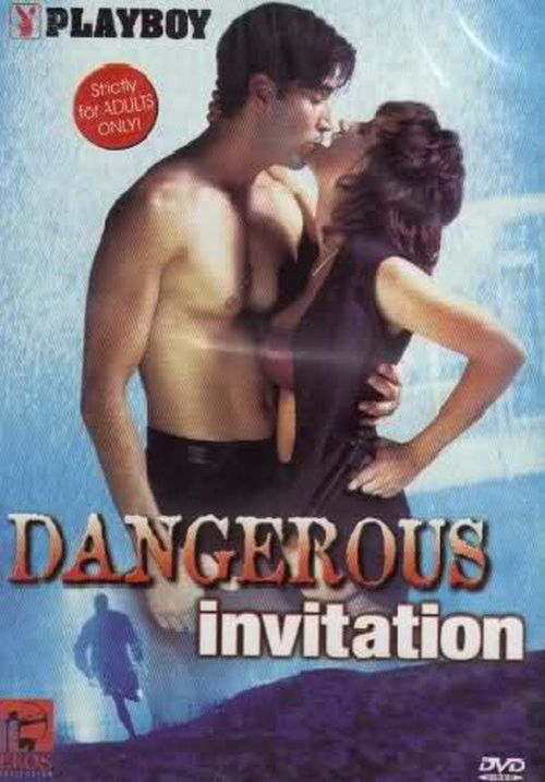 Dangerous_Invitation_1998