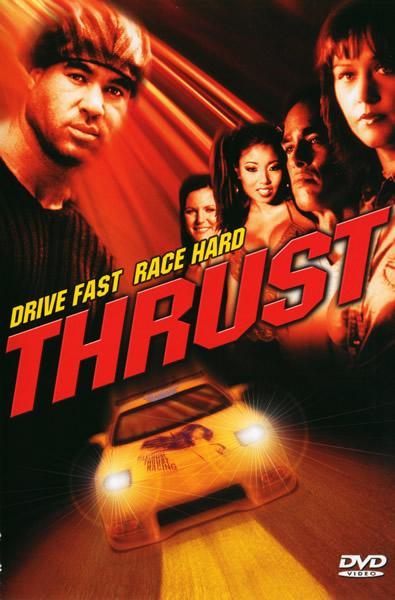 thrust1x600